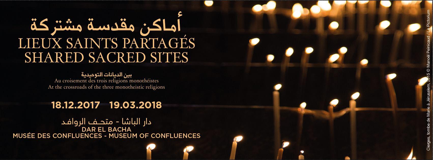 dar el bacha musee confluences marrakech lieux saints