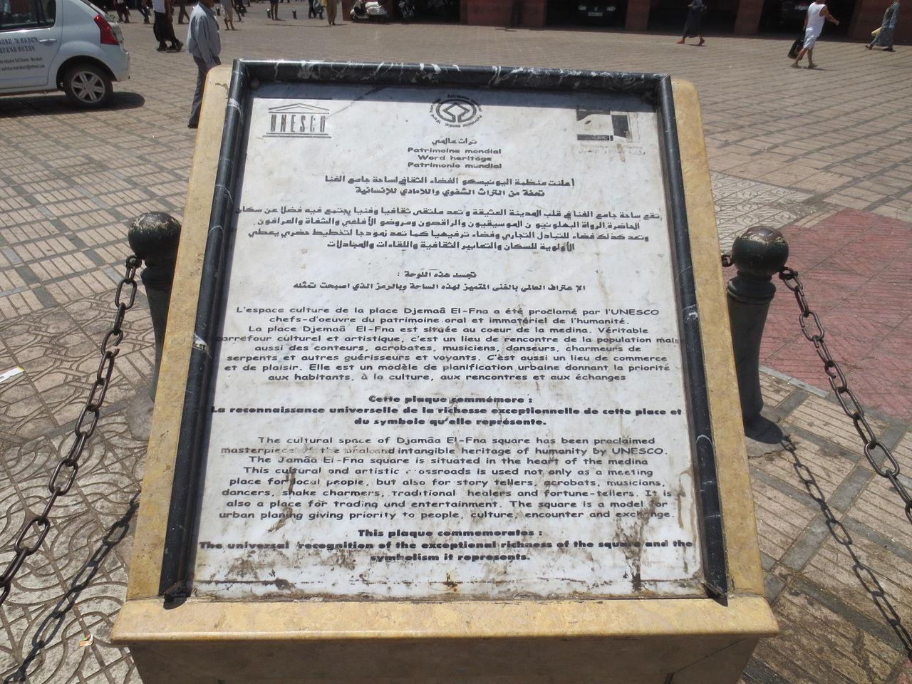 Charte de l Unesco . Place Jemaa El Fna Marrakech