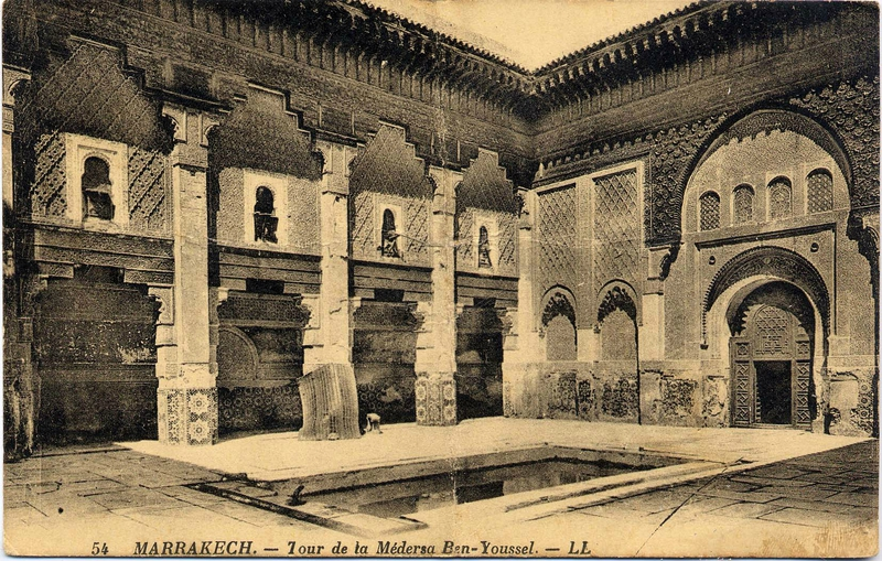 medersa ben youssef ancienne photo
