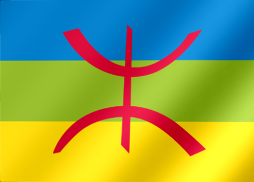 Drapeau Berbere Amazigh Flag - Berbères au Maroc Flag