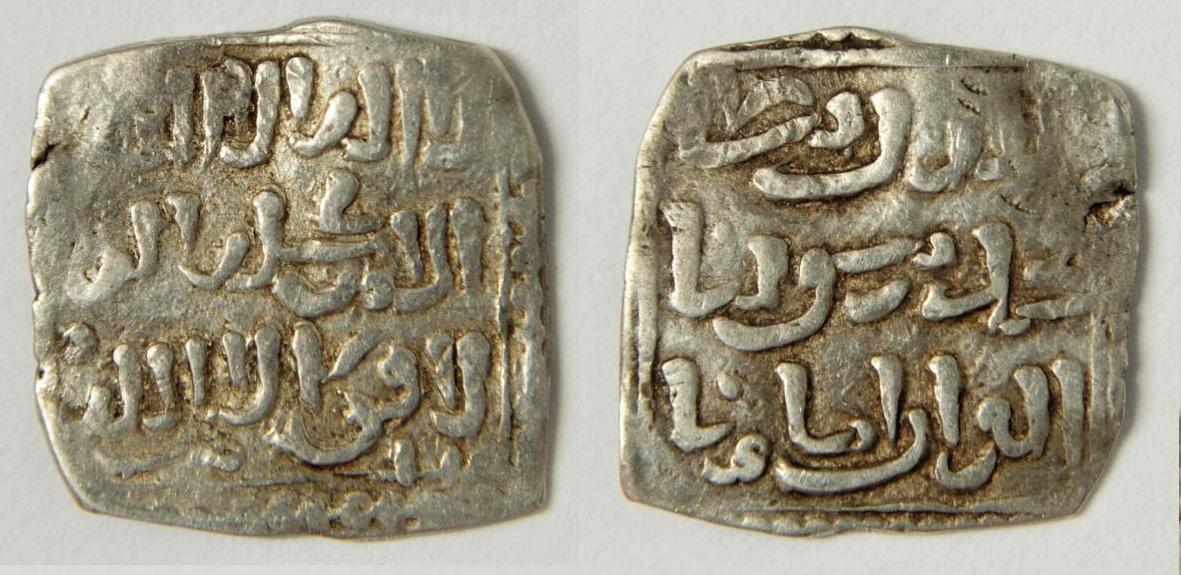 Dirhams frappés sous le règne du sultan mérinide Abu al-Hasan ben Uthman