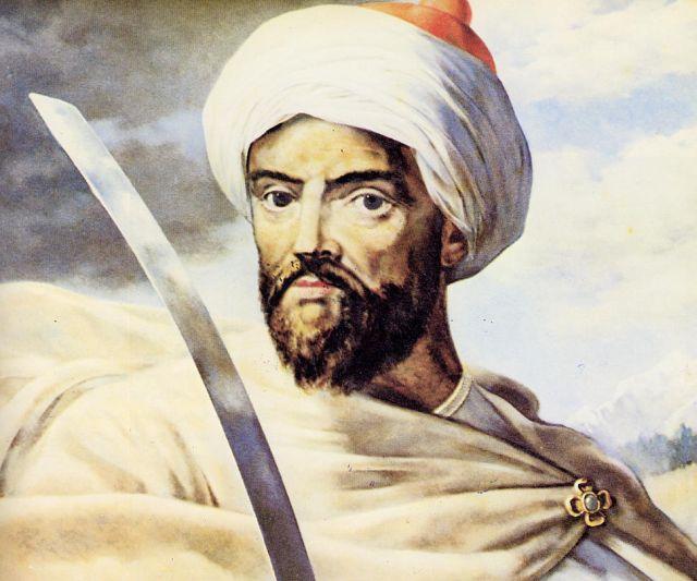 Sultan Alaouite Moulay-Ismail - histoire de Marrakech - History of Marrakech